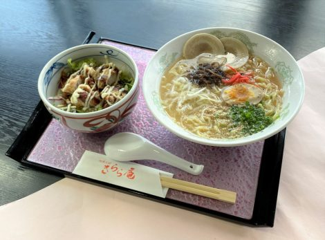 816, 816, あっさり鶏しょうゆラーメン+ミニ唐揚げ丼セット, あっさり鶏しょうゆラーメンミニ唐揚げ丼セット-scaled.jpg, 538593, https://www.kiraranoyu.jp/onsen/wp-content/uploads/2020/11/あっさり鶏しょうゆラーメンミニ唐揚げ丼セット-scaled.jpg, https://www.kiraranoyu.jp/attachment-0/, , 3, , , attachment-0, inherit, 0, 2020-11-24 07:25:50, 2020-11-24 07:25:50, 0, image/jpeg, image, jpeg, https://www.kiraranoyu.jp/onsen/wp-includes/images/media/default.png, 2560, 1891, Array