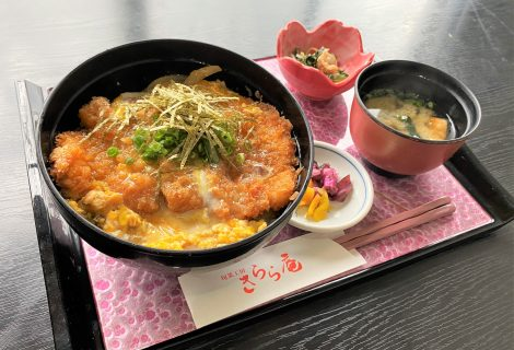 817, 817, ロースカツ丼, ロースカツ丼-scaled.jpg, 758463, https://www.kiraranoyu.jp/onsen/wp-content/uploads/2020/11/ロースカツ丼-scaled.jpg, https://www.kiraranoyu.jp/attachment-0/, , 3, , , attachment-0, inherit, 0, 2020-11-24 07:37:48, 2020-11-24 07:37:48, 0, image/jpeg, image, jpeg, https://www.kiraranoyu.jp/onsen/wp-includes/images/media/default.png, 2560, 1743, Array